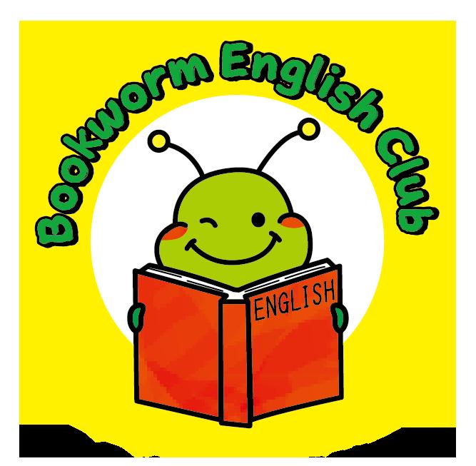 子ども英語多読・英会話教室