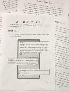共通テスト英語リーディング問題